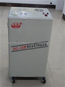 (巩义予华厂家直销)-SHZ-CB循环水式多用真空泵
