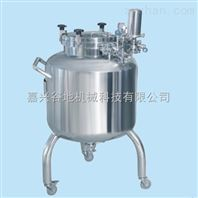 配制罐、配料罐、配液罐、搅拌罐、储存罐