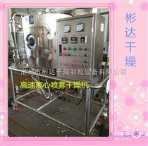 氨基酸鳌合钙干燥设备厂家