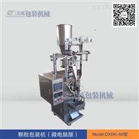 DXDK-60立成包裝機械供應全自動顆粒包裝機