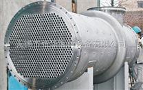 液体制冷凝器厂家