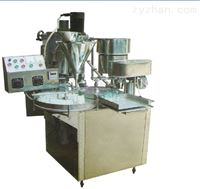 XFG型西林瓶数控螺杆粉剂灌装轧盖机