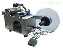 手動型鋁塑包裝機簡介