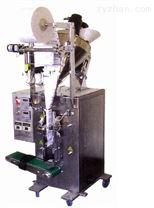 ZKB-F粉劑自動包裝機