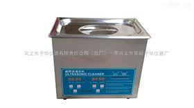 KQ-250DB数显超声波清洗器,予华总厂直销