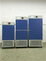 生化培养箱SPX-100F