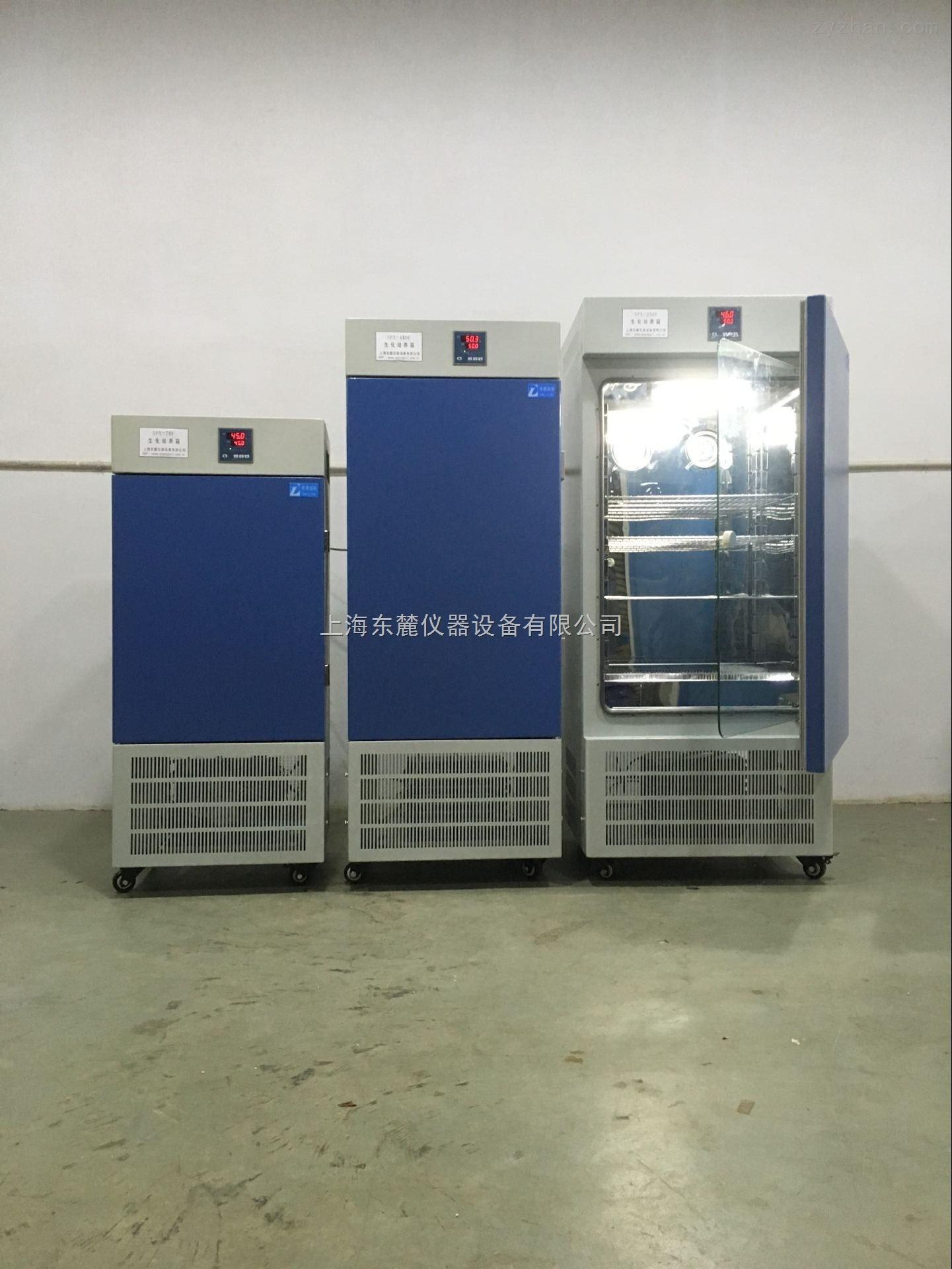 北京培养箱