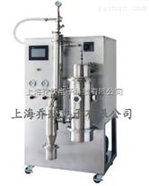 广西热销智能实验室真空喷雾干燥机(低温)