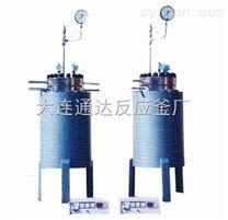 20L無攪拌高溫高壓反應釜