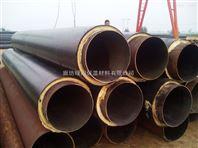 生产硬质泡沫保温管正规厂家 近期//塑套钢供暖保温管预售价格