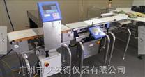 塑料金屬檢測機探測器分離機檢出機