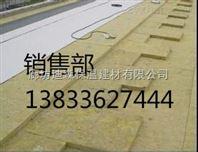 乌兰察布华能岩棉保温板最近价格的趋势/岩棉保温管多少钱