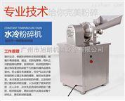 香辛料化工原料粉碎機|水冷錘式打粉機廠家