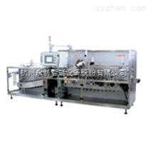 YCZ-300 高速自動裝盒機