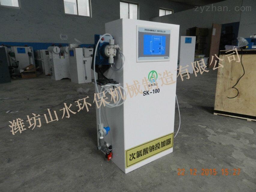 云南饮用水消毒次氯酸钠投加器使用说明