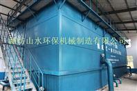 福建一体化净水器远程控制操作