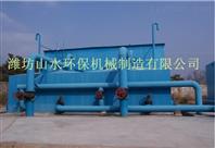 七台河一体化超滤净水器水质参数报表