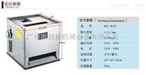 廣東中藥材粉末不銹鋼高效制丸機|多功能制丸機銷售