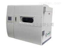 傅立葉變換紅外光譜儀 GBPI® BFH-960