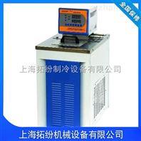 恒温槽|超级恒温槽|低温恒温槽