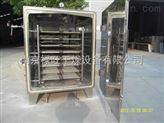 南京蒸气热风循环烘箱