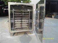 蒸气低温干燥内部箱厂家