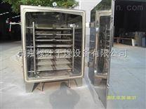 南京蒸氣熱風循環烘箱
