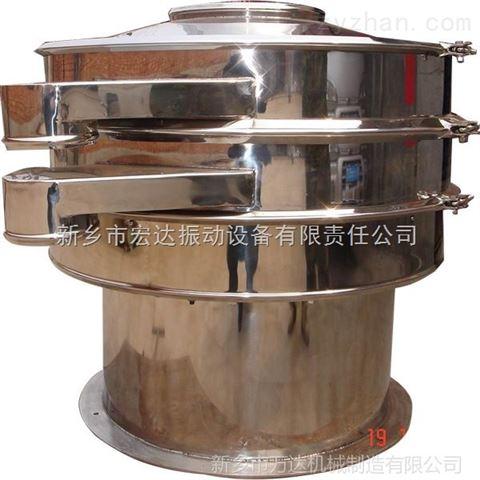 药水过滤筛/TS直径600三次元振动筛分·过滤机
