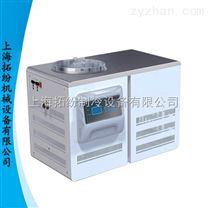 实验冷冻干燥机,微生物冷冻干燥机