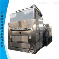 工业冷冻干燥机,小批量生产型冻干机
