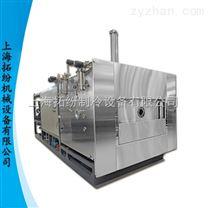 真空冷冻干燥机型号,压盖型冷冻干燥机