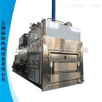 真空冷凍干燥機生產廠家,方倉原位冷凍干燥機