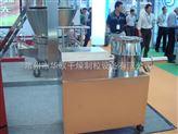 GSL湿法制粒机