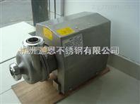 卫生级离心泵/不锈钢离心泵/防曝型