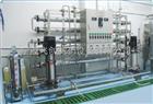 反渗透纯水设备,反渗透纯化水设备