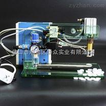 糧食顆粒 小型定量包裝機 排氣閥熱壓機 JP1