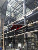 色氨酸气流干燥机