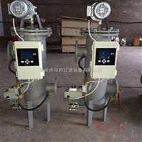 禹州瑞邦供应不锈钢全自动自清洗过滤器