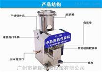 新款自动电加热型煎药机