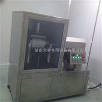 TY-100L低溫冷凍超微超細粉碎機