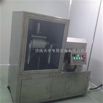 100L低温冷冻超微超细粉碎机