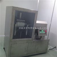 山东天宇TY-8L低温粉碎机