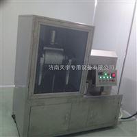 天宇TY-8L低温粉碎机