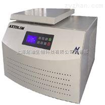 供应AXTDL5M台式低速大容量冷冻离心机