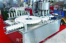 KGF10型塑料瓶灌封机厂家