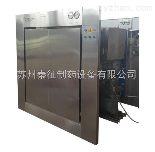 XDC型-旋转式灭菌柜报价