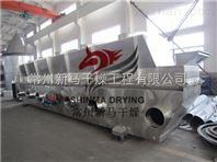 产量1000kg/h鸡精生产线振动流化床干燥机