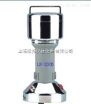 手提式中藥粉碎機、LK-200B手提式中藥粉碎機(100g)