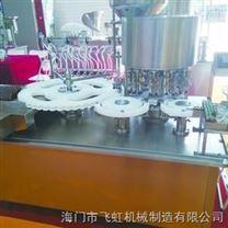糖浆灌装机厂家介绍