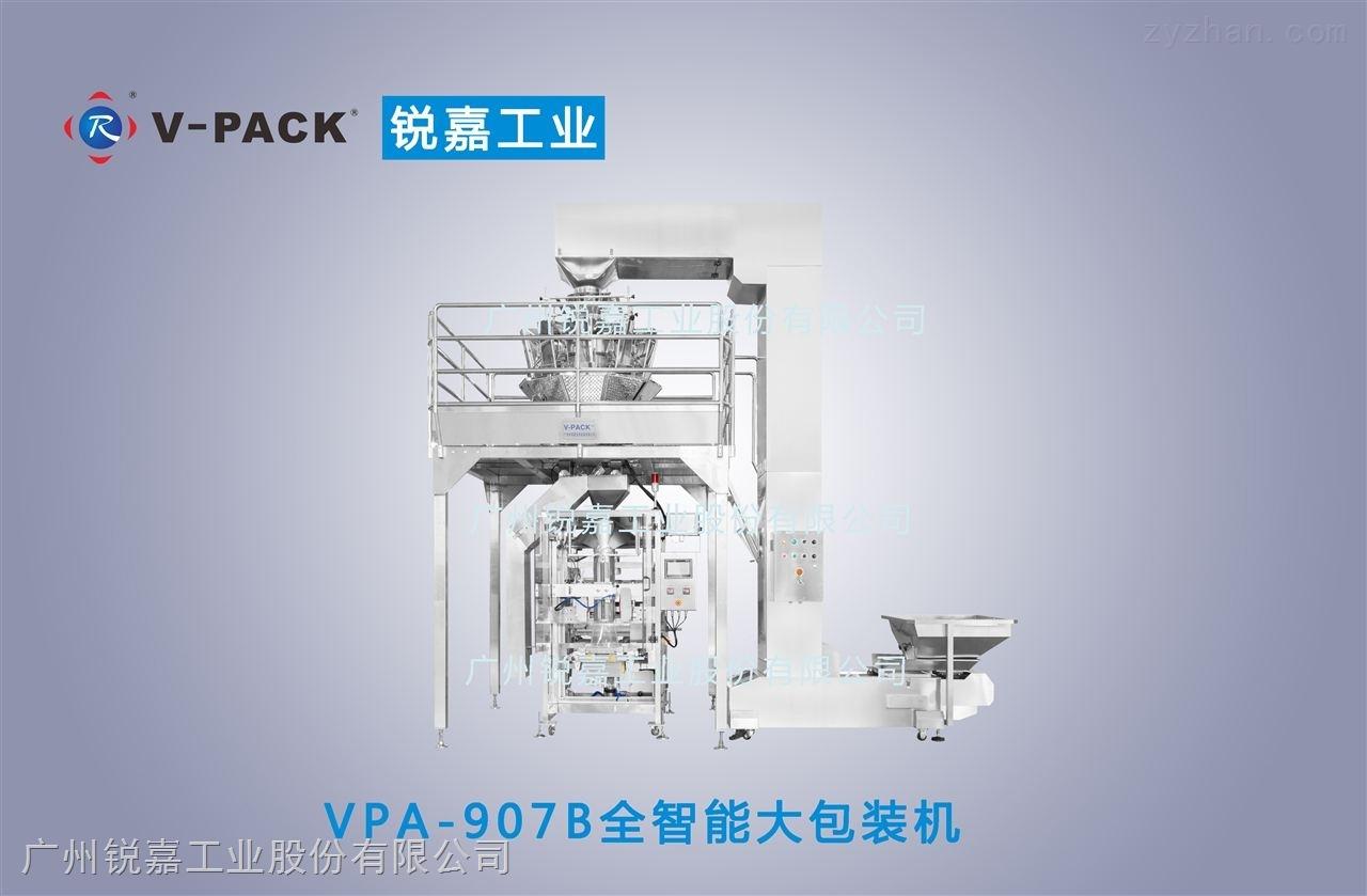 锐嘉VPA-907B全智能大包装机